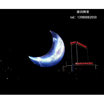 Outdoor Moon Landscape Lights