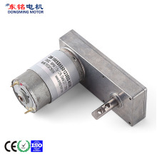 low rpm dc geared motor