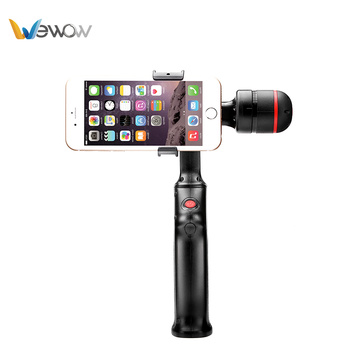 Wewow 2 axis  gimbal stabilizer for smartphones