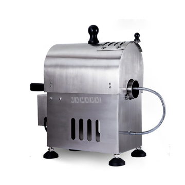 20W Coffee Baking Machine Upgrade Electric Coffee Beans Roasting Machine Household Gas Stainless Steel Coffee Roaster 220V