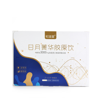 QIZITO Whitening Collagen Drink 30ml in Bag