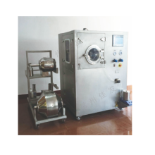High Efficiency Film Tablet Candy Coating Machine