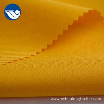 Good Quality Mini Matt Polyester Net Curtain Fabric