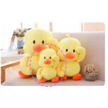 Net Red Small Yellow Duck Shaped Plush Toy