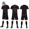 Personalized Any Name Number Soccer Team Uniforms