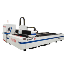 Steel Laser Cutting Machine
