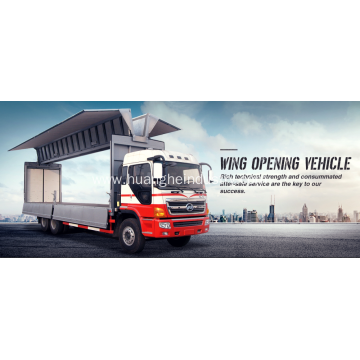 Two Sides Wing Opening Truck 45 Tons Payload
