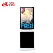 49 inch Capacitive touch rotate screen advertising display
