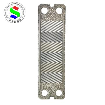 Success NT50M 0.6mm ss316l plate for heat exchanger