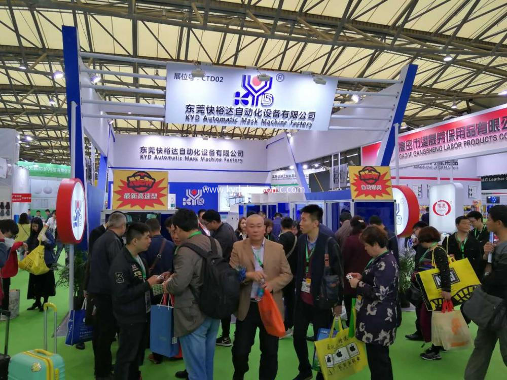 2017 exhibition in Shanghai