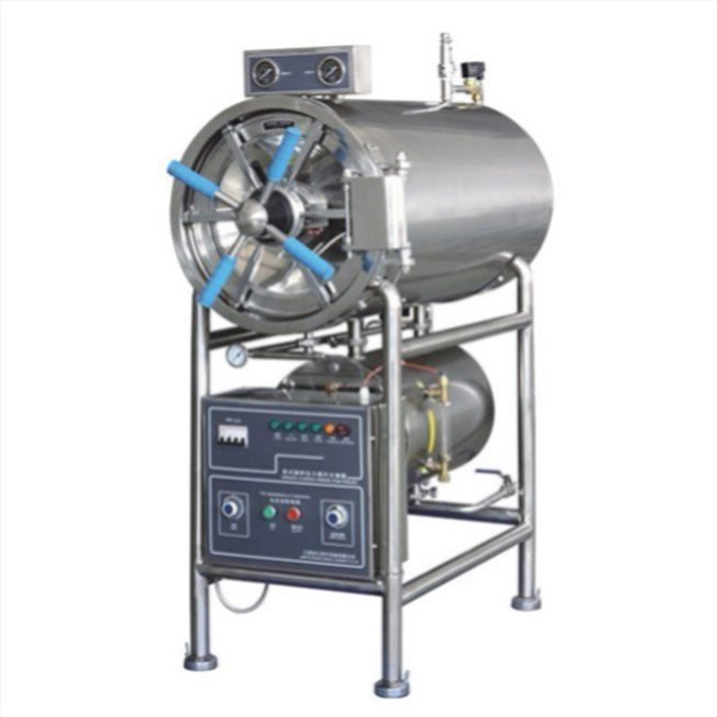 pharmaceutical autoclave sterilizer