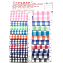Elastic plaid fabric A series