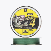 100M MODERN Brand Braided Fishing Rope Japan Multifilament PE Braided Fishing Line 8 and 4 Strands Braided Wires 20 to 100LB