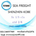 Shenzhen Port Sea Freight Shipping To Kobe