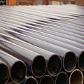 Carbon Steel Tubes With Enamel