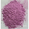 46%  powder Cobaltous carbonate for sale