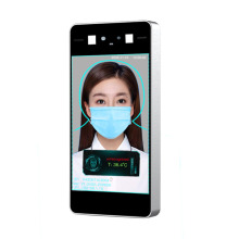 AI Face Recognition Camera with Temperature Detection Module