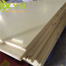 10MM Beige Color PA6 Sheet