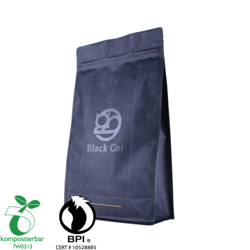 Whey Protein Powder Packaging Box Bottom Compost Pack Factory From China