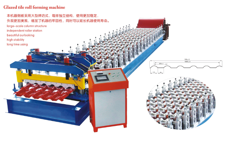 Step Tile Roll Forming Machine