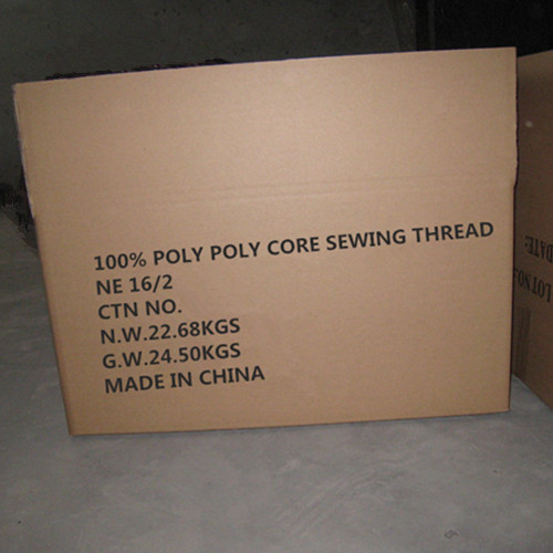 core spun polyester sewing thread marks