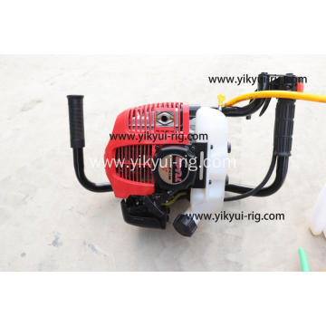 YKQ-20 20m Backpack Core Sample Rock Drilling Machine