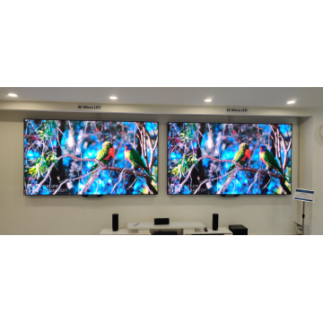 4K/8K/2K  Big LED Wall