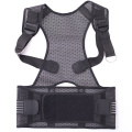 Mesh humpback correction belt