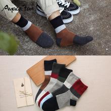 5 Pairs/Lot Autumn Winter New Men Cotton Crew Socks for Male Patchwork Colors Classic Business Men's Socks Dress Socks Man Meias