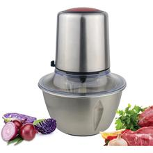 1.5L/1L food chopper 300W,tao blade