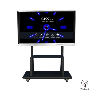 All-In-One Touchscreen Display Cheap with mobile stand