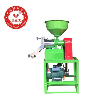 Mini auto electric motor rice milling machine