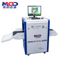 Popular Collapsible X ray Security Detector for Hotel Cargo MCD-5030C