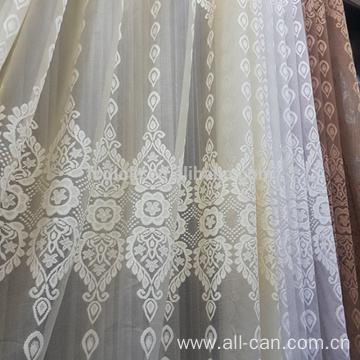 Net curtain curtain yarn
