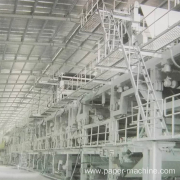 Kraft Paper Making Machinery