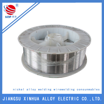 High-temperature And Corrosion-resistant Alloy