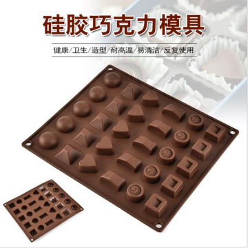 30 Cavity Silicone Chocolate Mold