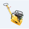 Popular Construction Machine vibratory Plate Compactor