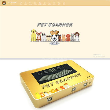4th generation quantum magnetic body analyzer for cat & dog