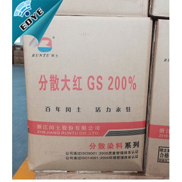 Disperse Red 153 GS for Polyester Dyeing