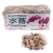 120g Sphagnum Moss Moisturizing Organic Fertilizer Protect Orchid Plant Roots DIY Flower Pot Home Garden