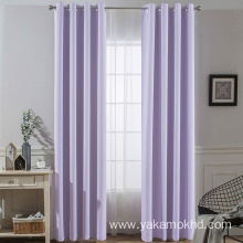 Lilac Blackout Curtains for Girl's Room