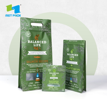 Resealable Recyclable Biodegradable Bags Compost Zipper Pouch