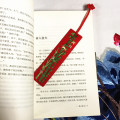Hand Embroidered Artwork- Bookmark