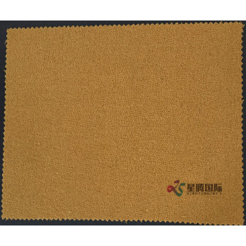 Good Quality Wool Fabric For Home Textile