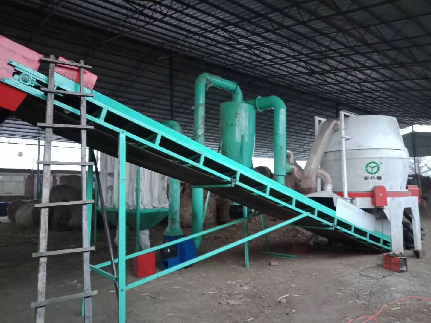 Straw Bale Cutting Machine