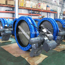 U Type Butterfly Valve with Rotork Actuator