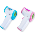 Medsource Non Contact Infrared Thermometer