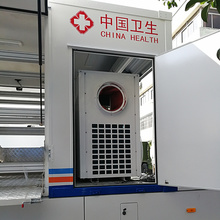 Mobile Field Hospital air conditioner 7000W 24000BTU
