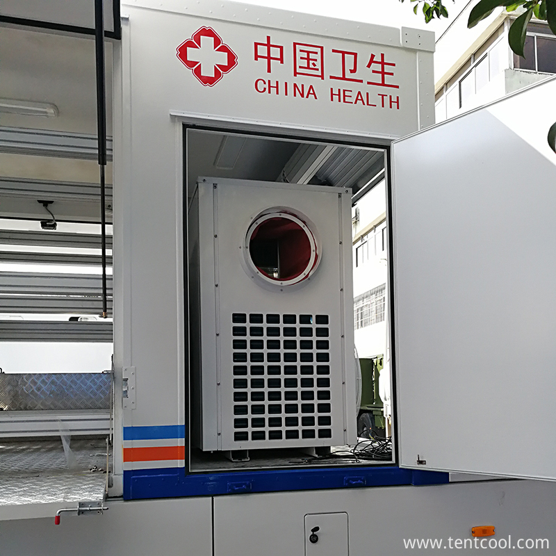 Tent Air Conditioner For Medical
